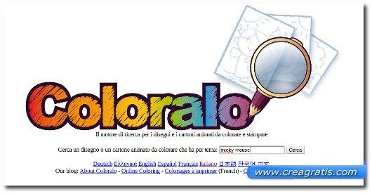 Motore di ricerca per disegni da colorare