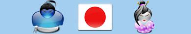 Lista dei migliori cartoni animati giapponesi di sempre