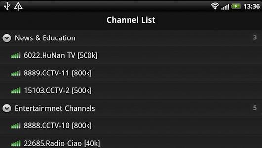 Interfaccia grafica dell'app Sopcast per vedere Tv e partite di calcio in streaming su Android