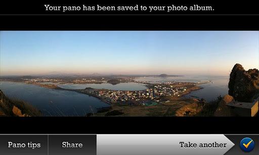 Esempio di foto panoramica scattata con Android usando l'app Pano