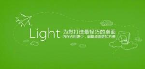 Immagine dell'app QQlauncher per Android
