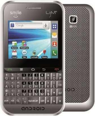 Immagine dello smartphone LGM Smile