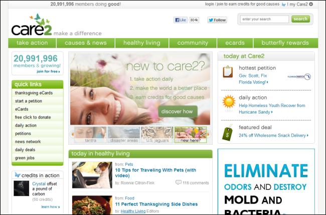Immagine del sito Care2 per inviare cartoline
