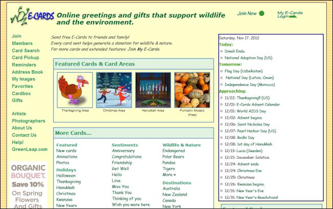 Immagine del sito E-Cards per inviare cartoline