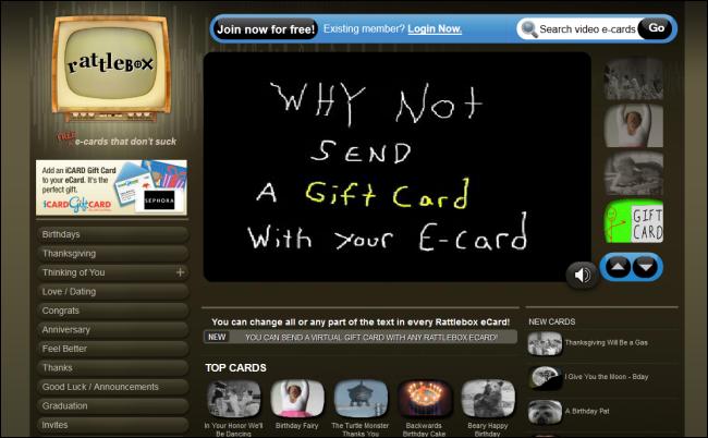 Immagine del sito Rattlebox per inviare cartoline