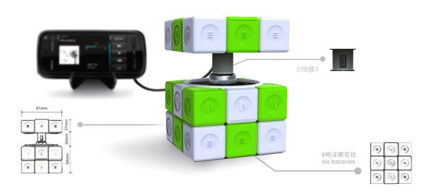 Immagine del caricabatterie Cube Magic