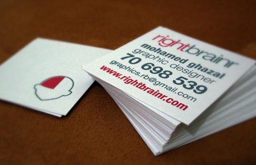 Biglietto da visita Rightbrainr Business Card