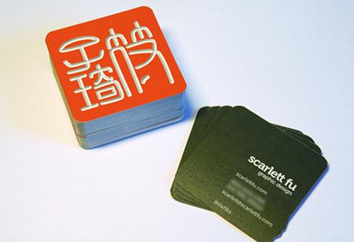Biglietto da visita Scarlett Fu Business Card