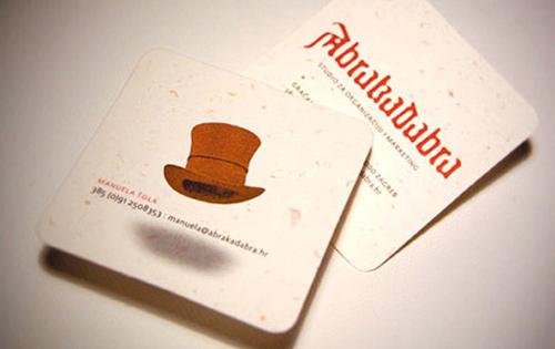 Biglietto da visita Harry Potter Business Card