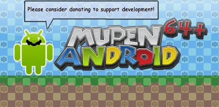 Immagine dell'emulatore Mupen64+ per Android