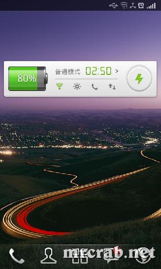 Schermata dell'applicazione GO Battery Saver & Power Widget per Android