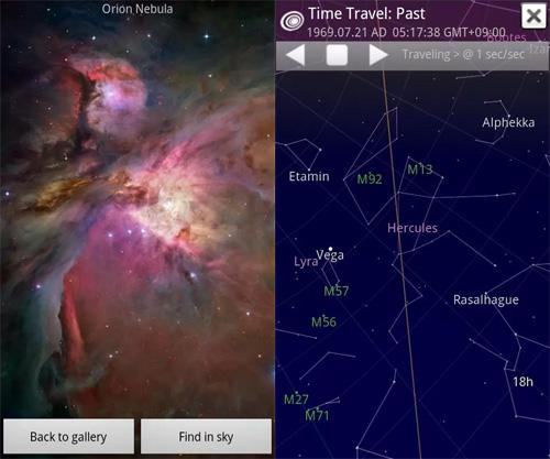 Schermata dell'applicazione Sky Map per Android