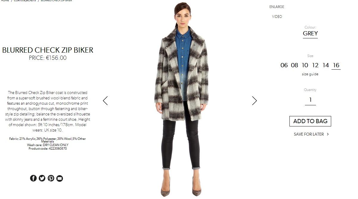 Immagine del sito Metail per provare vestiti online