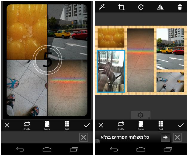 Immagine dell'applicazione PicsArt per iOS e Android