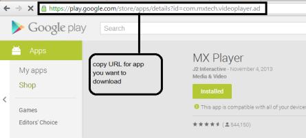 Schermata di Google Play