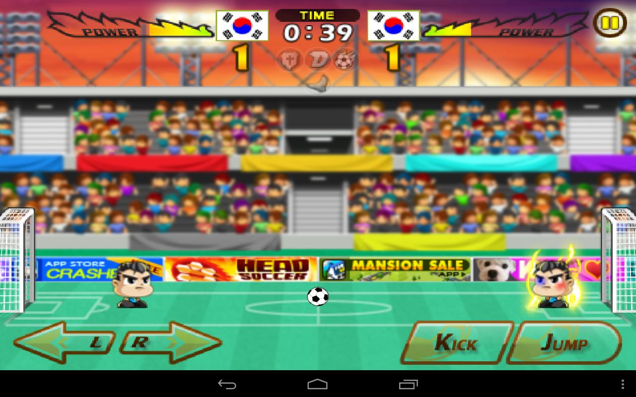 Immagine del gioco di calcio Head Soccer