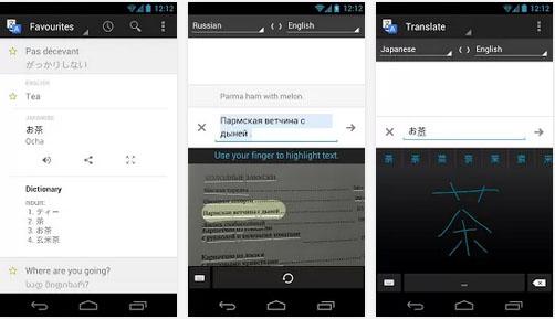 Immagine dell'applicazione Google Translate per Android