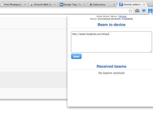 Schermata dell'applicazione Message Beam