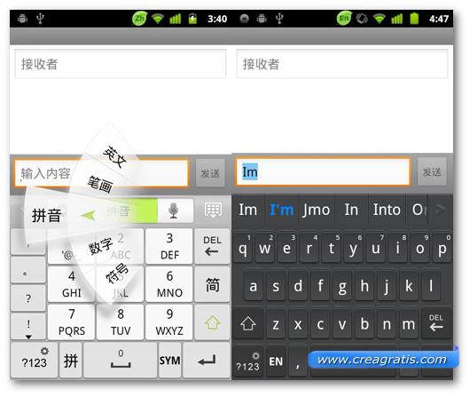 Schermate della tastiera GO Keyboard per Android
