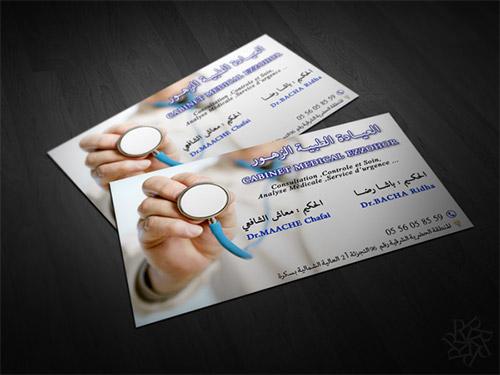 Biglietto da Visita per medici n.3