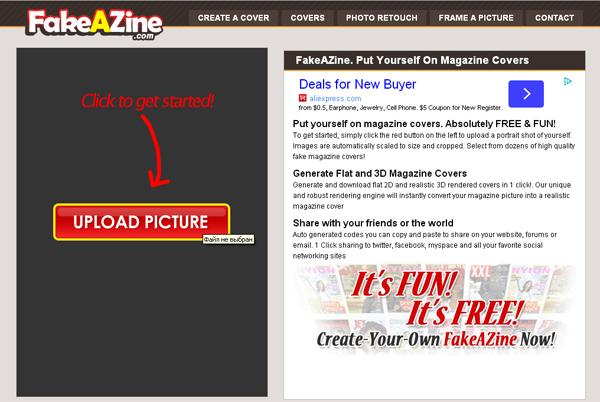 Immagine del sito Fakeazine per creare fotomontaggi