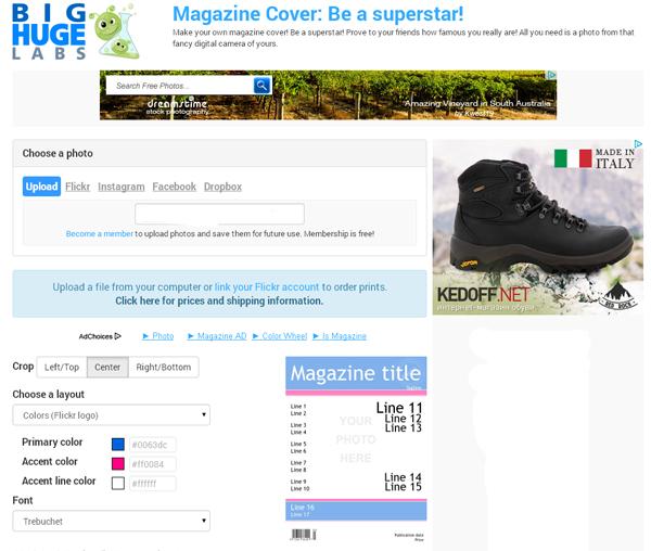 Immagine del sito BigHugeLabs per creare fotomontaggi