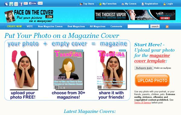 Immagine del sito FakeOnTheCover per creare fotomontaggi