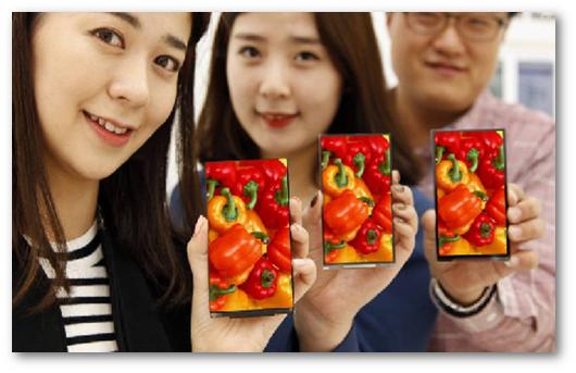 Immagine sullo smartphone LG G4