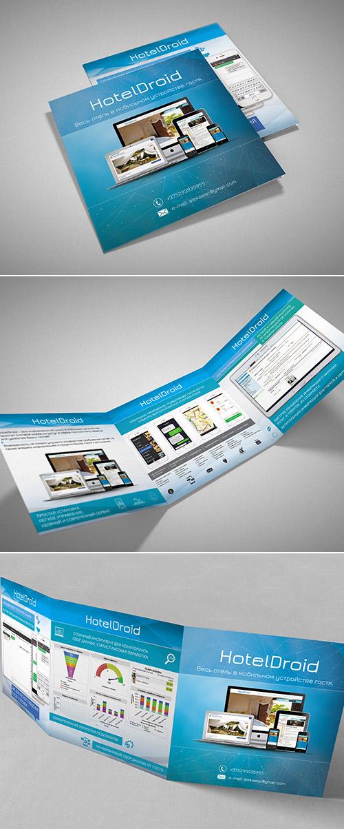 Esempio di brochure quadrata n.02