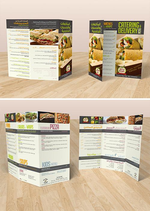 Esempio di menù per ristoranti n.1