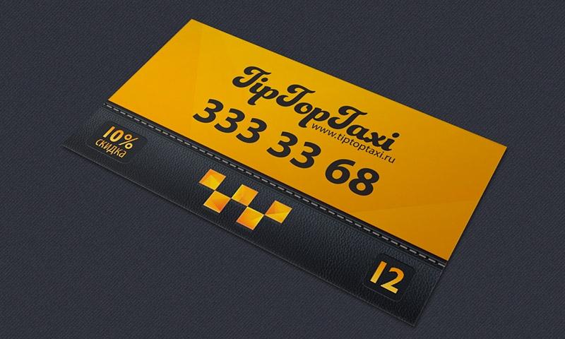 Immagine del biglietto da visita per autisti di taxi n.03