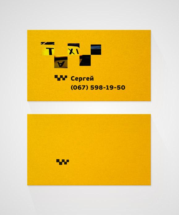 Immagine del biglietto da visita per autisti di taxi n.08