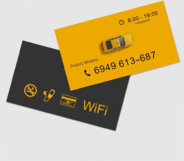 Immagine del biglietto da visita per autisti di taxi n.12