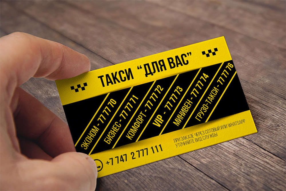 Immagine del biglietto da visita per autisti di taxi n.13