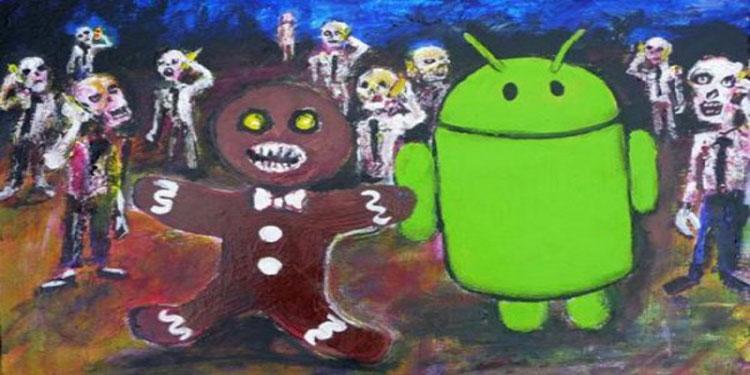 Giochi horror per Android