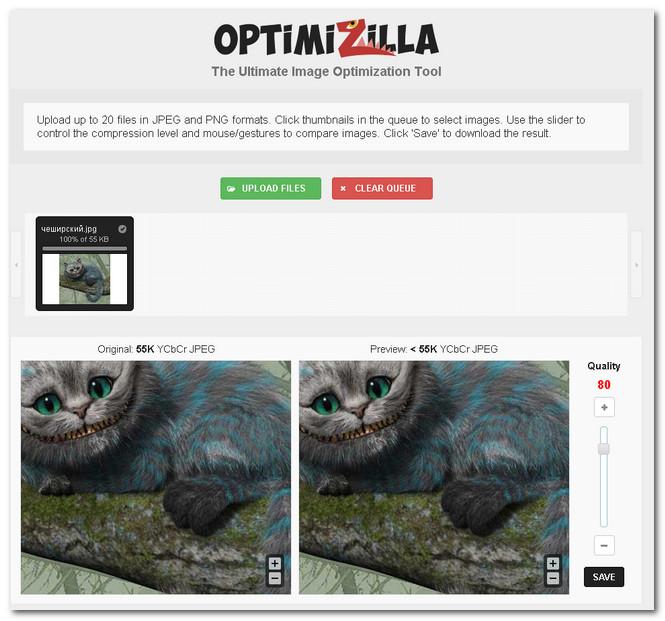 Ridurre le dimensioni delle immagini con Optimizilla