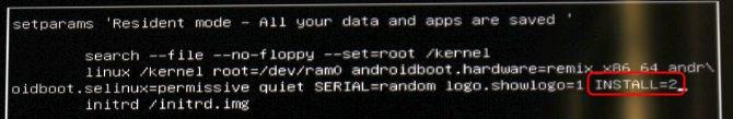 Terza schermata di Remix OS