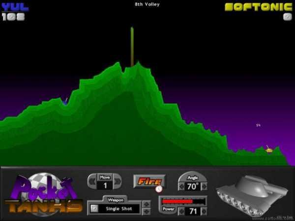 28 Giochi Multiplayer per iOS per Combattere la Noia - Pocket Tanks