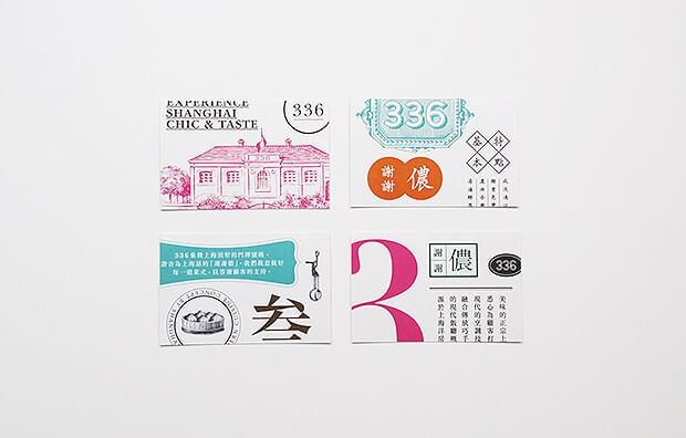Biglietti da Visita per Ristoranti - Shangai Po Po