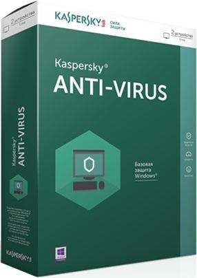 Kaspersky Antivirus 2018